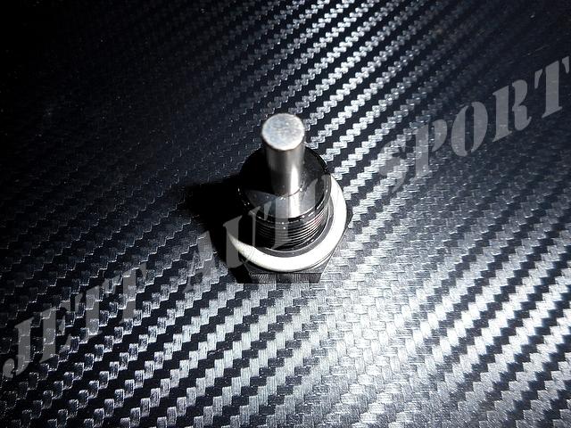bouchon de vidange mishimoto pour gt turbo et clio rs. Black Bedroom Furniture Sets. Home Design Ideas