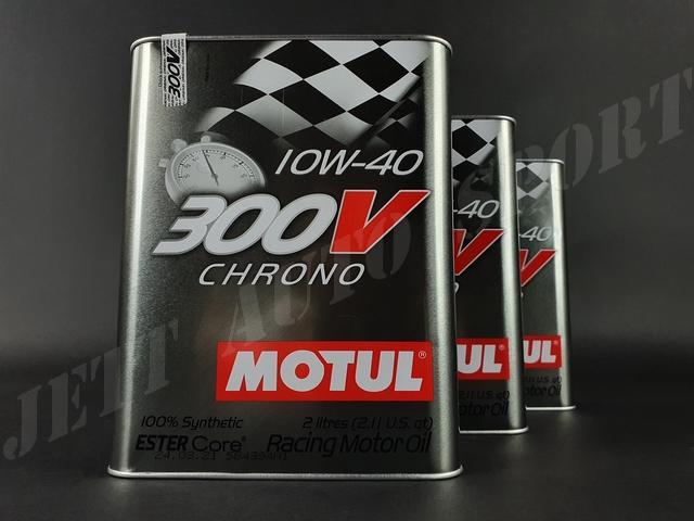 Pack 6 litres motul 300v 10w40 chrono 1