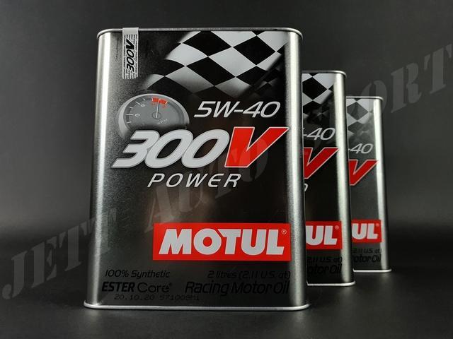 Pack 6 litres motul 300v 5w40 power 1