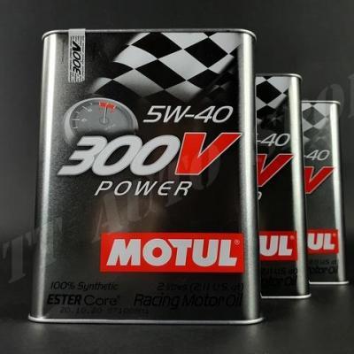Huile moteur 300V Power 5W40 (pack 6litres)